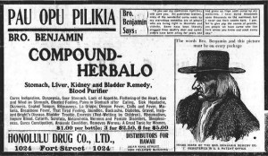 compound drug advertisement
